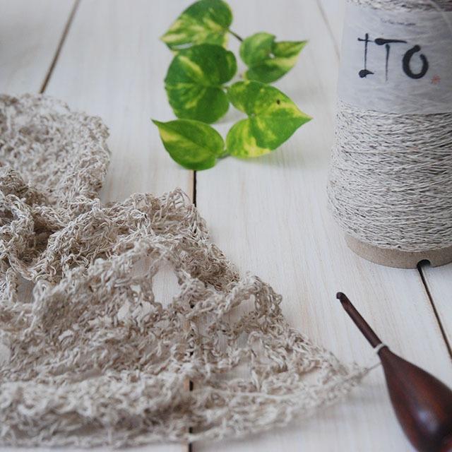 Crochet Course by Moara Crochet Crochet in detail with Ito Yarn