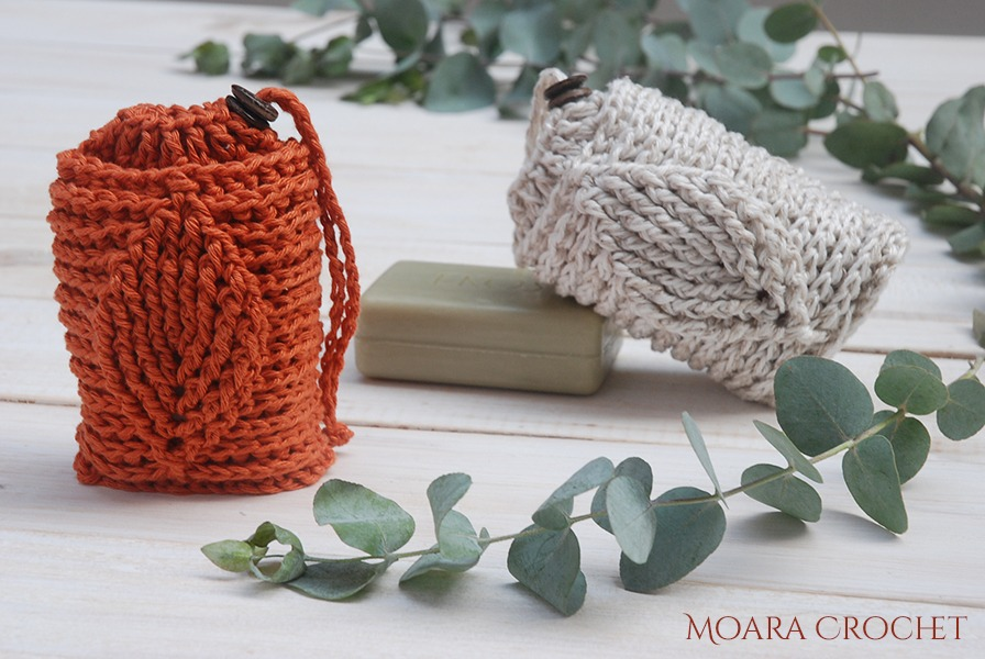 Free Crochet Pattern - Back Post Double Crochet Leaf Soap Saver Moara Crochet
