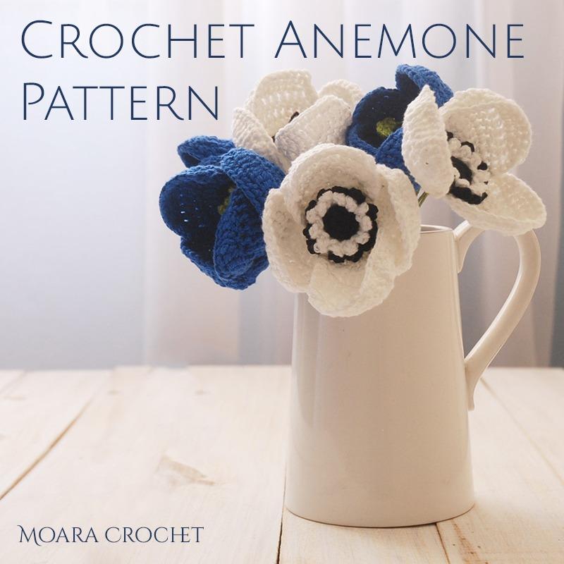 Crochet Anemone Free Flower Pattern with - Moara Crochet