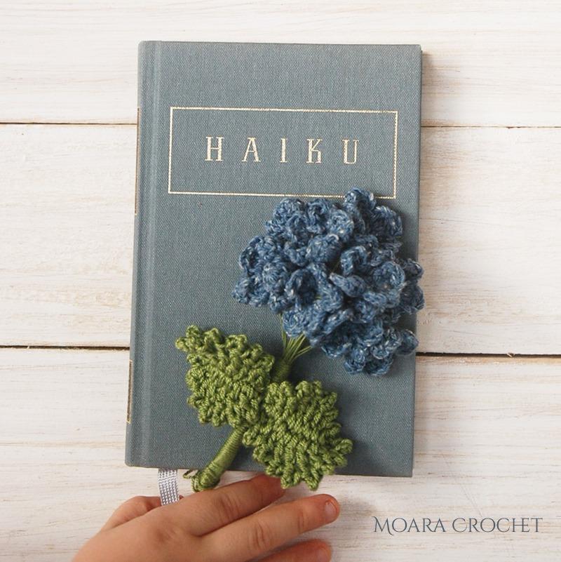 Free Crochet Flower Pattern - Hydrangea from Moara Crochet