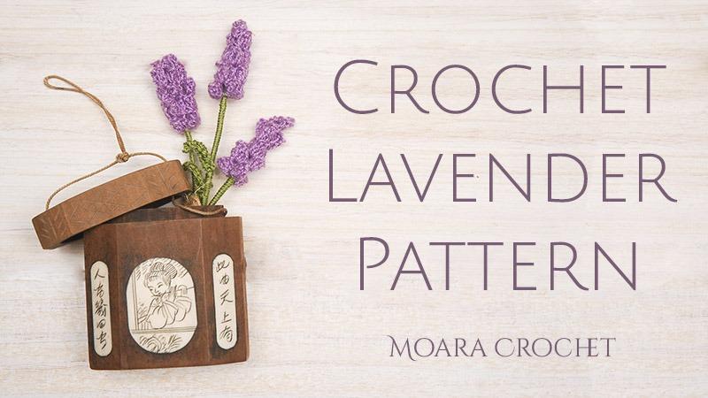 Crochet Lavender Free Flower Pattern - Moara Crochet