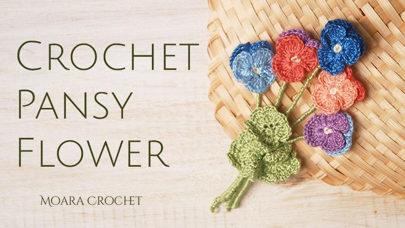 Crochet Pansy Flower - Free Crochet Pattern - Moara Crochet