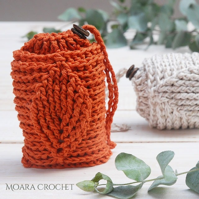 Crochet Stitch Tutorials with Moara Crochet