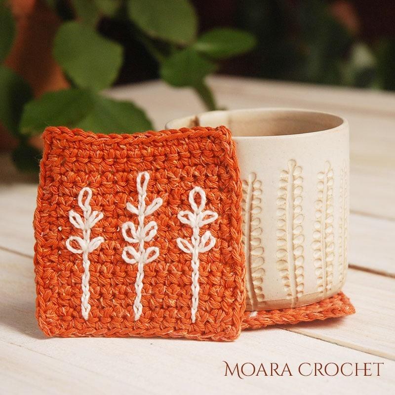Easy Crochet Coaster Pattern - Moara Crochet