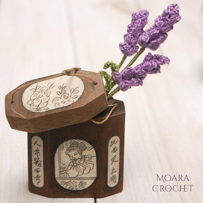 Lavender Crochet Pattern - Moara Crochet